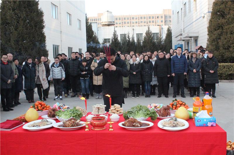 2019年北京博康健開工儀式