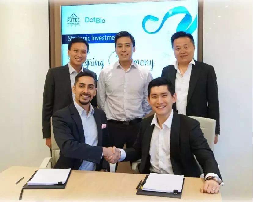 聯康集團攜手富德集團,與DotBio建立戰略伙伴關系