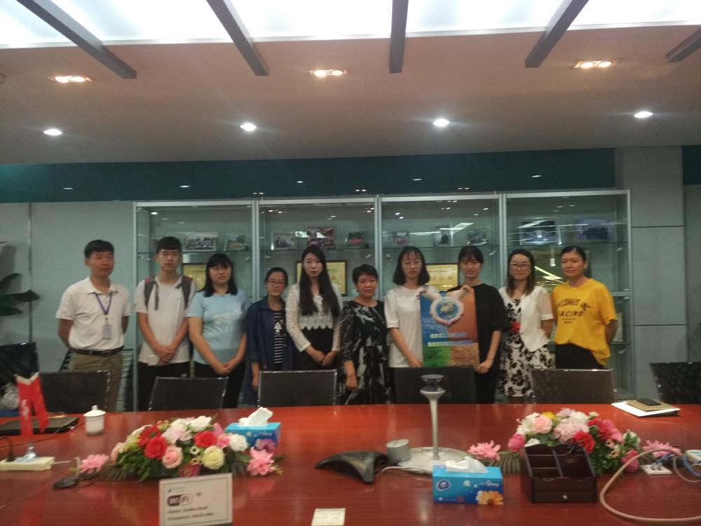 北京化工大學學生暑期走進博康健實踐