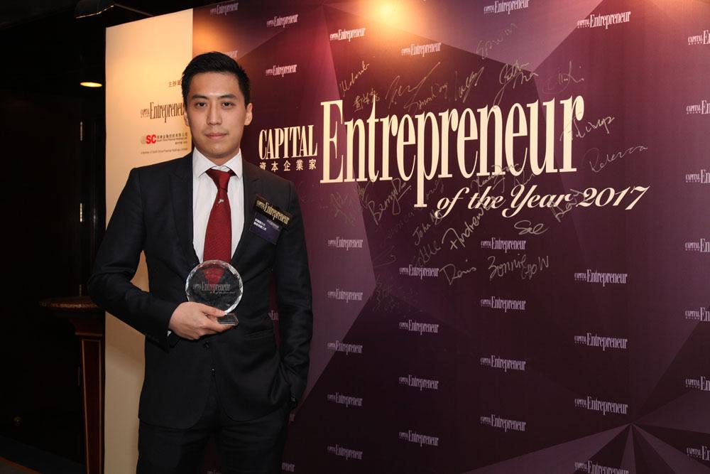 聯康集團獲頒2017年金港股最具社會責任上市公司及杰出企業家獎