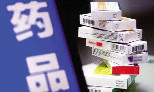 上市加快,稅率降低 進口新藥好藥助力全民健康