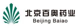 北京々百奥药业