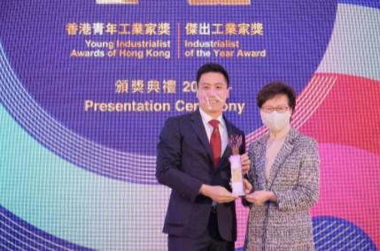 """联康生物科技集团主席荣获 2020年度""""香港青年工业家奖"""""""