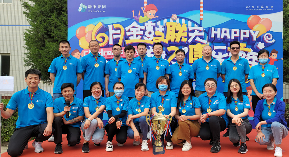 六月金鼓连天,放飞康乐童年—记联康北京趣味运动会